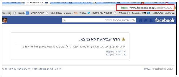 הפרופיל של המתחזה נמחק מפייסבוק יום אחרי פרסום הפוסט