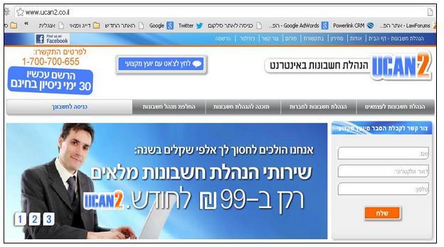 אתר האינטרנט של ucan2