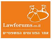 logo-lawforums