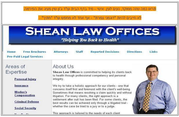 sheanlaw-com