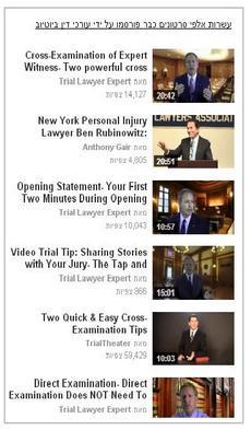 עשרות אלפי סרטונים כבר פורסמו על ידי עורכי דין זרים בעולם