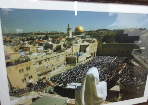 """תמונה של ברכת כהנים בירושלים - במשרדו של עו""""ד אייל בסרגליק"""